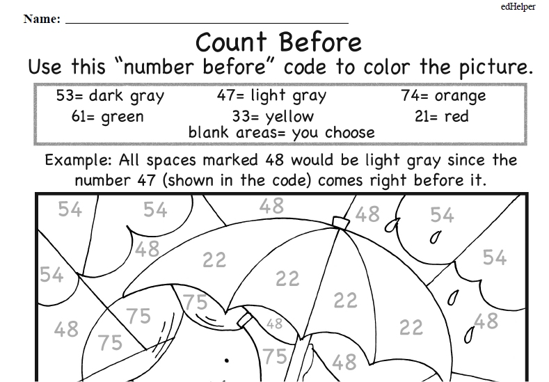First Grade Color by Math Workbook (This Month's Worksheets)